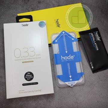 """Dán cường lực iPhone 13 Pro 6.1"""" - Hoda Corning (cứng và bền hơn)"""